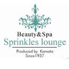 sprinkles lounge